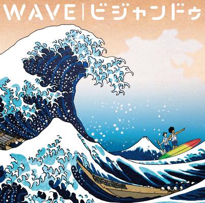 『よりぬき銀魂さん』EDテーマを歌うビジャンドゥのNEWアルバムが8/4に発売!_e0025035_17364458.jpg