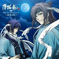 「『薄桜鬼』オリジナル・サウンドトラック ~息吹の天~」2010年7月7日発売!_e0025035_18104418.jpg