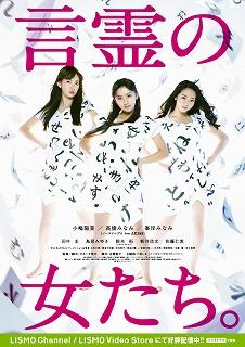 AKB48ユニットから初アルバム! ノースリーブス1stアルバム発売決定!_e0025035_8374187.jpg
