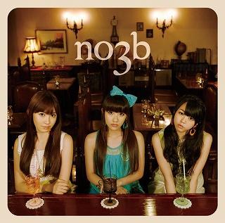 AKB48ユニットから初アルバム! ノースリーブス1stアルバム発売決定!_e0025035_838786.jpg