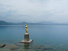 田沢湖畔のたつこ像_f0019247_23264865.jpg