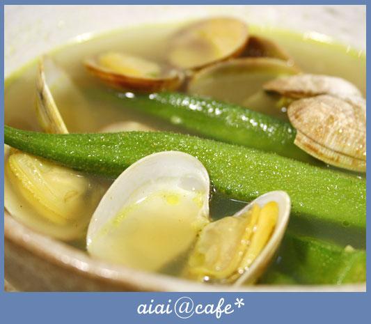 アサリとオクラのカレースープ_a0056451_17391550.jpg