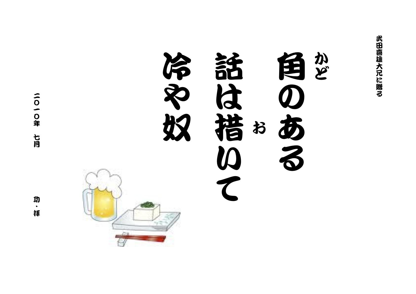 b0142158_2246530.jpg