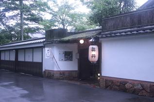 京都 南禅寺付近_a0157159_21441365.jpg