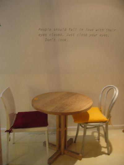 おひとりさまの癒しソウル☆ その9 「Cafe Loft & ジャンクフード」♪_f0054260_196680.jpg