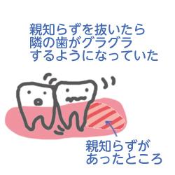 e0079270_20121242.jpg