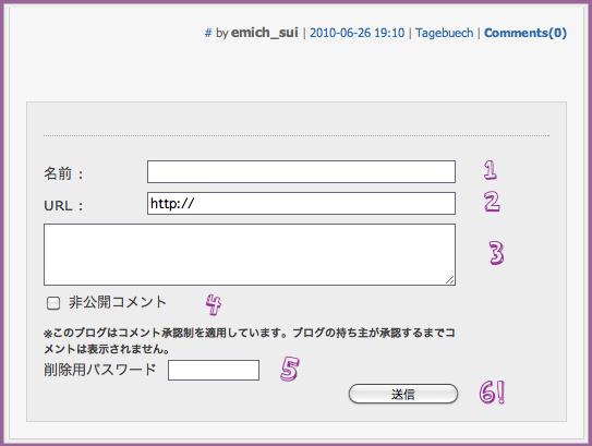 b0102075_165024100.jpg