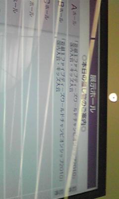 d0176985_251123.jpg