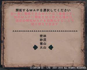 e0069487_1241175.jpg