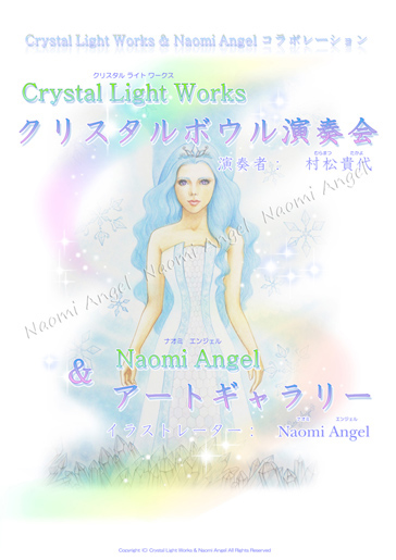 Original poster - オリジナルポスター -_f0186787_14573711.jpg