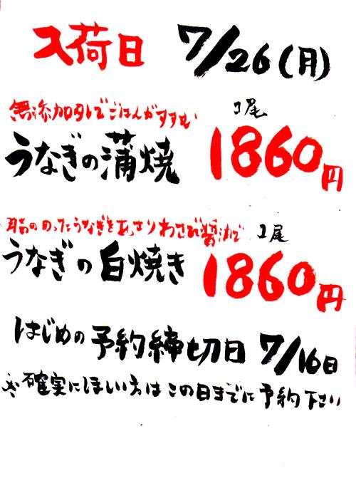 b0118191_19505416.jpg