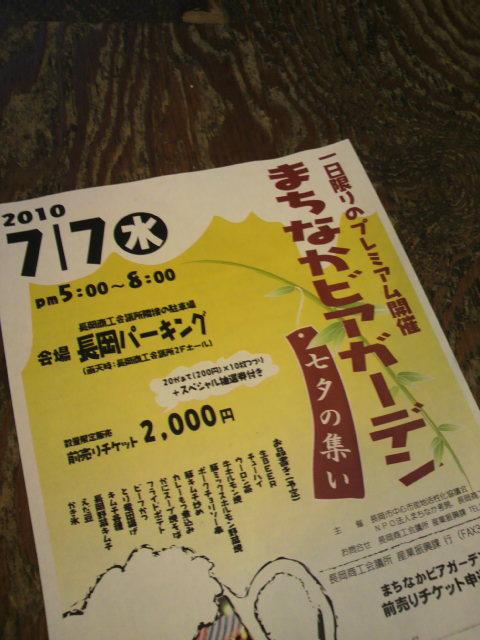 f0227391_100021.jpg