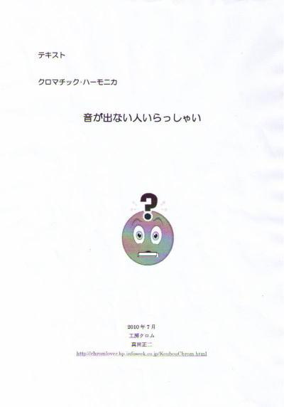 a0009196_2513816.jpg