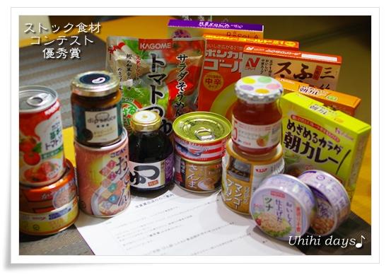 たこと新生姜とめかぶの和え物_f0179404_21464945.jpg