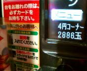 b0020017_1715820.jpg