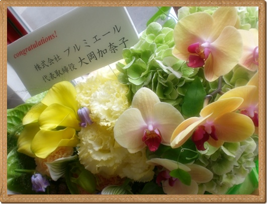 ありがとうございます。_b0084929_13495345.jpg