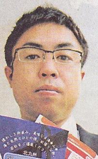 若松の情報冊子人気_a0150137_1525156.jpg