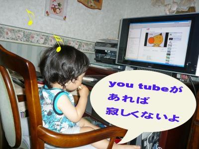 a0135840_1044677.jpg