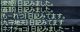 d0087943_0461988.jpg