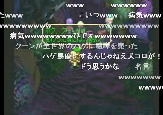 b0171744_20234930.jpg