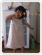 e0132844_17155747.jpg