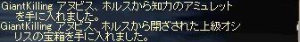 e0064647_24058.jpg