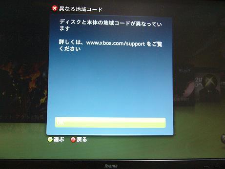 b0069953_2185897.jpg