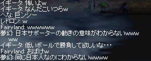 b0048563_1025074.jpg