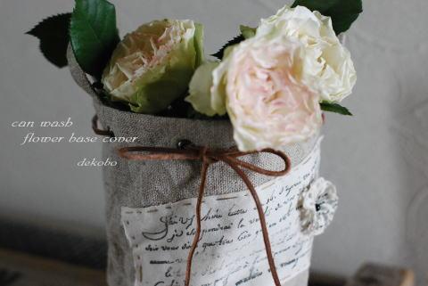 お花屋さんのworkshop_d0091671_2210457.jpg