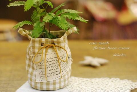 お花屋さんのworkshop_d0091671_22121739.jpg