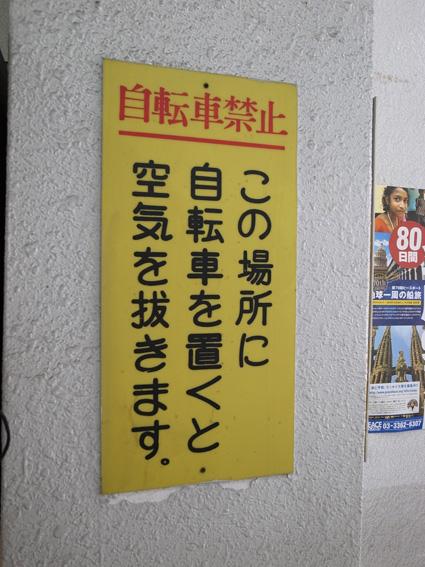 b0176672_2502758.jpg