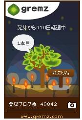c0074574_2482988.jpg