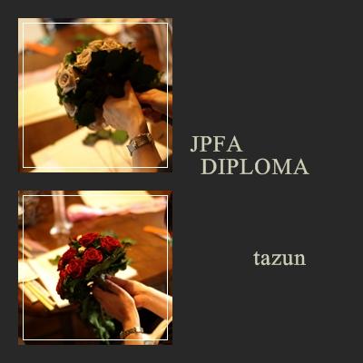 JPFA/ディプロマ_d0144095_2112251.jpg