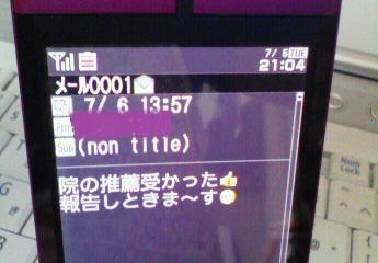 b0188121_011277.jpg