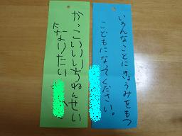 a0063538_2164711.jpg