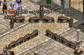 b0182640_3324596.jpg