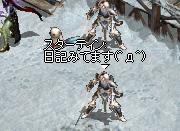 b0182640_840773.jpg