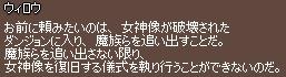 f0191443_2131178.jpg