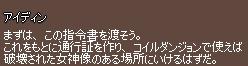 f0191443_2131399.jpg
