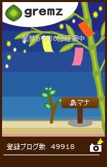 f0183846_22452979.jpg
