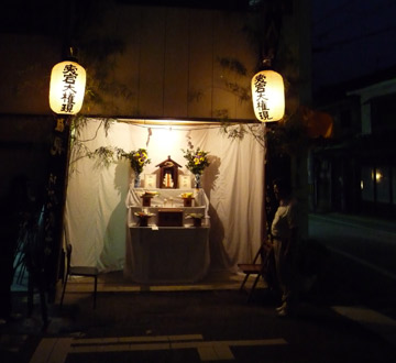 【7月7日(水)】町の小さな祭…。_c0221349_2340148.jpg
