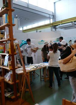 「shibukawa」展、好評開催中!_a0017350_130187.jpg