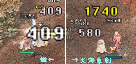 b0149151_705057.jpg