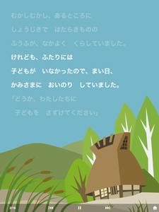 b0170652_12512467.jpg