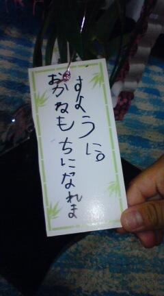 d0000459_16174272.jpg