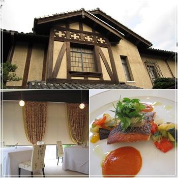 邸宅レストラン☆雅俗山荘_c0137872_1529092.jpg