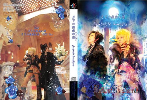 フランスで販売したCD類_d0155379_4263237.jpg