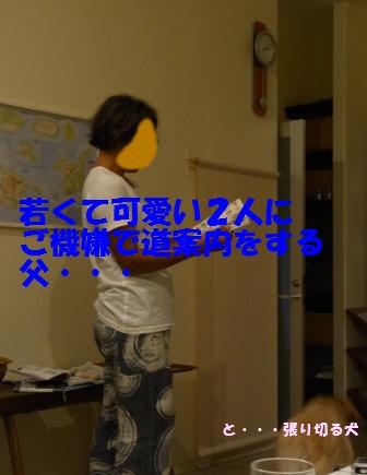 c0196992_15224452.jpg