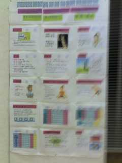 Japan Yoga Therapy Society 2010 in 金沢_a0042393_19453835.jpg