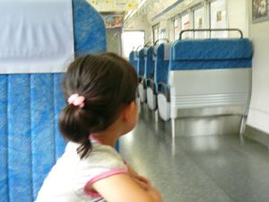 f0199394_2011614.jpg